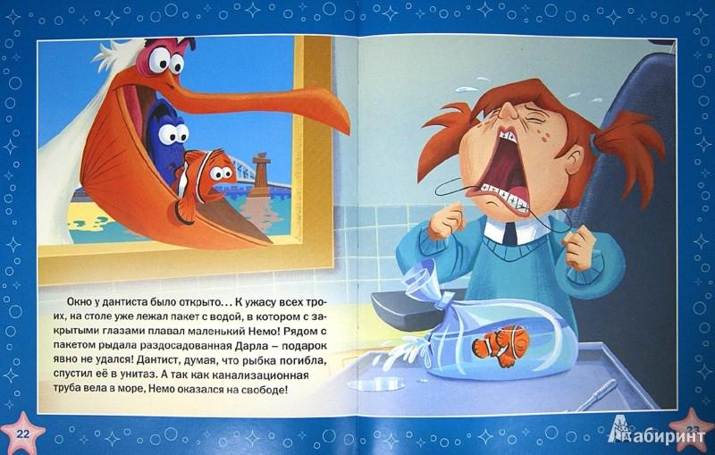 Иллюстрация 1 из 12 для В поисках Немо. Классика-малышка   Лабиринт - книги. Источник: Лабиринт
