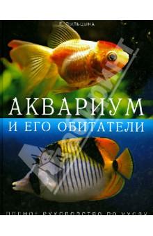 Охрана природы. Экология - yurclub.ru
