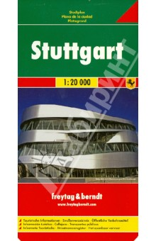 Stuttgart  1:20 000Атласы и карты мира<br>These city maps are produced by one of Europe s leading map publishers. They vary in scale by city but include a wealth of detail on tourist attractions, transportation and culture.<br>