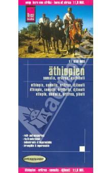 Athiopien. Somalia, Ertrea, Dschibuti. 1:1 800 000