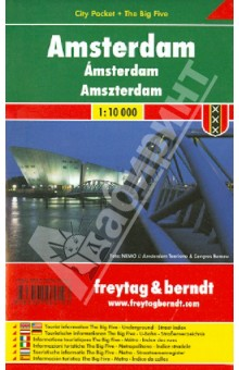 Amsterdam. 1:10 000. City pocket + The Big FiveАтласы и карты мира<br>This road map foldable into a practical format contains detailed information suitable for motorists and other travelers planning to visit the given country or area. The road map features symbols indicating notable tourist attractions and public transportation.<br>The Big Five: shopping, cuisine, culture, nightlife <br>Sights <br>10 Languages <br>laminated <br>Inscription<br>U + S-Bahn plan <br>color coding system <br>pictograms <br>Photos <br>Index<br>