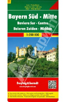 Bayern Sud. Mitte. 1:200 000Атласы и карты мира<br>This road map foldable into a practical format contains detailed information suitable for motorists and other travelers planning to visit the given country or area. The road map features symbols indicating notable tourist attractions and public transportation.<br>