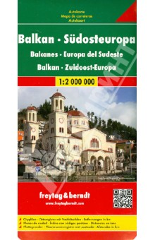 Balkans - South-East Europe. 1:2 000 000Атласы и карты мира<br>High quality road maps with place name index. In many countries these are simply the best maps available. Scales vary according to the size of the country. Index is in several languages.<br>