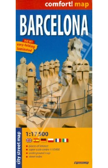 Barcelona. 1:17 500Атласы и карты мира<br>This easy-folding laminated comfort! map is durable and water resistant. Map includes up-to-date road network, places of interest, shaded relief and an index of places names. Double sided map.<br>