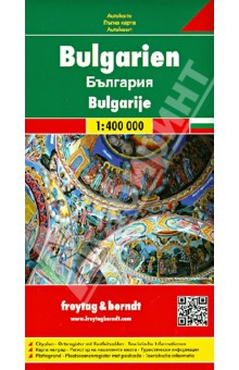 Bulgaria. 1:400 000Атласы и карты мира<br>Explore Bulgaria with this Freytag &amp;amp; Berndt road map. The best way to plan your trip, prepare your itinerary, and to travel independently in this country.<br>