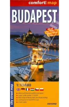 Budapest. 1:13 000Атласы и карты мира<br>Budapest laminated city map 1:13 000 <br>Format: 100 x 48 cm, when folded: 11 x 24 cm laminated on both sides, comfortable in making tourist town plan · Detailed 1:13 000 scale (1 cm - 130 m) · Tourist rich content, such as: monuments, museums, hotels, youth hostels and other essential facilities · lines and underground lines and light rail transit · bus, tram and trolley with stops · Shading graphically showing the varied terrain of the city · plan the center of Budapest in a more detailed scale of 1:10 000 (1 cm - 100 m) · Map of the Buda hills and the South Buda in the scale 1:40 000 (1 cm - 400 m) · scheme subway and suburban rail · index to streets<br>