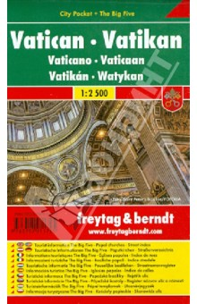 Vatican. 1:2 500. City pocket + The Big FiveАтласы и карты мира<br>This road map foldable into a practical format contains detailed information suitable for motorists and other travelers planning to visit the given country or area. The road map features symbols indicating notable tourist attractions and public transportation.<br>The Big Five: shopping, cuisine, culture, nightlife <br>Sights <br>10 Languages <br>laminated <br>Inscription<br>U + S-Bahn plan <br>color coding system <br>pictograms <br>Photos <br>Index<br>