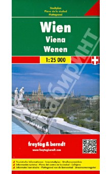 Vienna. 1:25 000Атласы и карты мира<br>A detailed street map of Vienna (Wien) Austria. The scale is 1:25,000 ( 2.5 inches to 1 mile). The index book has maps that show through roads, rapid transit, night bus routes, an inter city map with places of interest, and a layout of the airport. The indexes are multi-lingual, included are English, French, German, and Spanish.<br>