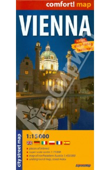 Vienna. 1:15 000Атласы и карты мира<br>- places of interest<br>- super scale centre 1:10 000<br>- map of northeastern Austria 1:450 000<br>- underground map, street index<br>