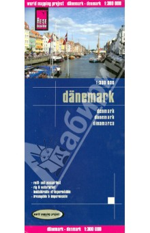 Denmark 1:300 000Атласы и карты мира<br>Denmark. М 1:300 000<br>This map appears in the map series world mapping project in travel expertise. Characteristic is the high-quality, clear and modern cartographic representation.<br>Contour lines with elevation<br>Coloured elevation levels<br>Classified road network with distances<br>Places of interest<br>Detailed local index<br>GPS capability by longitude and latitude<br>UTM grid<br>