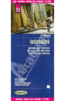 Indochina. 1:1 200 000