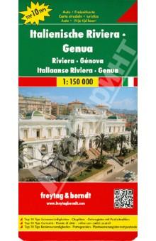 Italienische Riviera - Genua. 1:150 000Атласы и карты мира<br>- Cityplne<br>- Ortsregister mit Postleitzahlen<br>- Top 10 Tips<br>