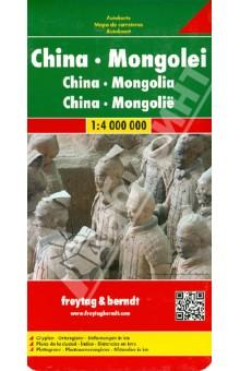 China - Mongolia. 1:4 000 000