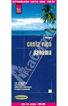 Costa Rica. Panama. 1:550 000