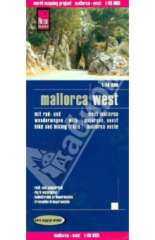 Mallorca west. 1:40 000Атласы и карты мира<br>This map appears in the map series world mapping project in travel expertise. Characteristic is the high-quality, clear and modern cartographic representation.<br>Contour lines with elevation<br>Coloured elevation levels<br>Classified road network with distances<br>Places of interest<br>Detailed local index<br>GPS capability by longitude and latitude<br>UTM grid<br>