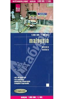 Malaysia 1:800 000 / 1 100 000
