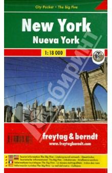 New York. 1:18 000. City pocket + The Big Five