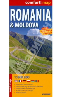 Romania &amp; Moldova. 1:800 000Атласы и карты мира<br>This easy-folding laminated comfort! map is durable and water resistant. Map includes up-to-date road network, places of interest, shaded relief and an index of places names. Double sided map.<br>