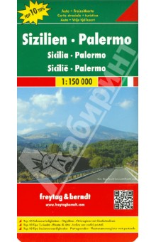 Sicily - Palermo. 1:150 000