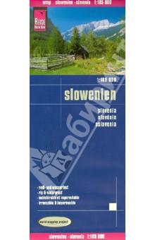 Slovenia 1:185 000
