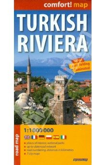 Turkish Riviera. 1:1 000 000Атласы и карты мира<br>- places of interest, national parks<br>- up-to-date road network<br>- road numbering, distances in kilometres<br>- 7 city maps<br>