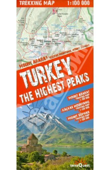 Turkey. The Highest Peaks. 1:100 000