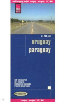 Uruguay. 1:1 200 000Атласы и карты мира<br>This map appears in the map series world mapping project in travel expertise. Characteristic is the high-quality, clear and modern cartographic representation.<br>Contour lines with elevation<br>Coloured elevation levels<br>Classified road network with distances<br>Places of interest<br>Detailed local index<br>GPS capability by longitude and latitude<br>UTM grid<br>