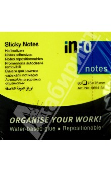 Блок-кубик для заметок неон желтый 75х75 мм, 80 листов (5654-34) Info Notes