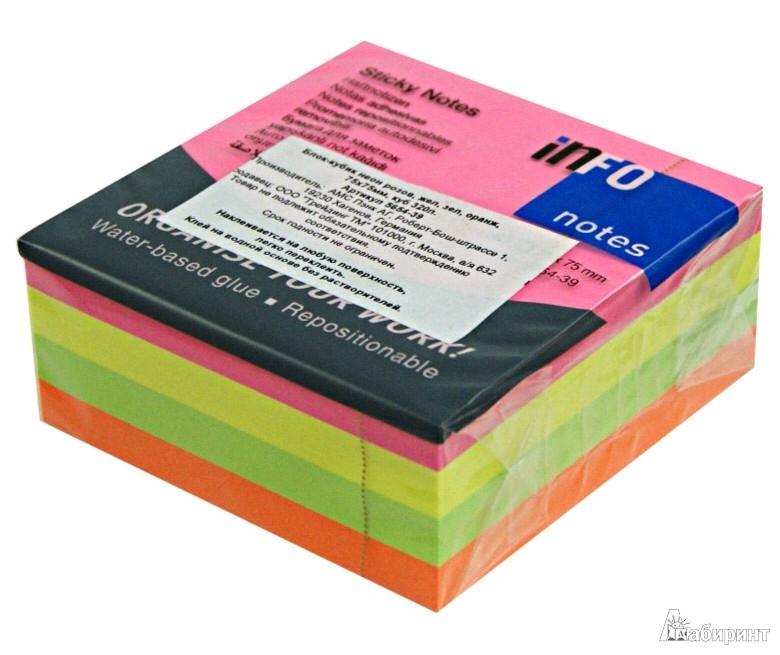 Иллюстрация 1 из 8 для Блок-кубик для заметок 4 цвета, 75х75мм, 320 листов ()5654-39) | Лабиринт - канцтовы. Источник: Лабиринт