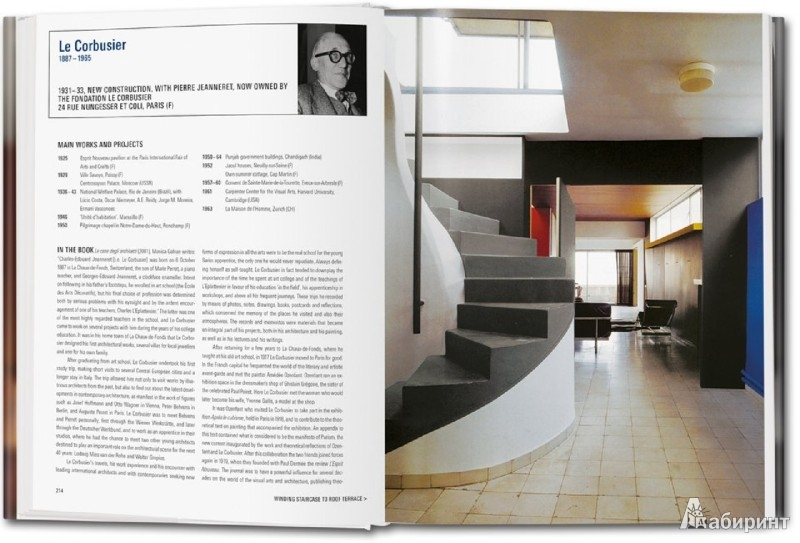 Иллюстрация 1 из 10 для The Architect's Home - Postiglione, Acerboni, Canziani, Comino, Zanlungo | Лабиринт - книги. Источник: Лабиринт