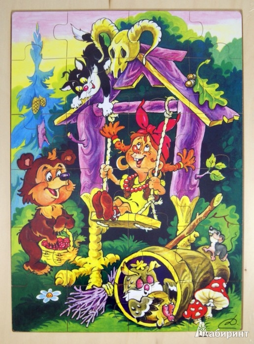 """Иллюстрация 1 из 4 для Пазлы в рамке """"Маленькая Баба Яга"""". 24 детали (7050 LK3)   Лабиринт - игрушки. Источник: Лабиринт"""