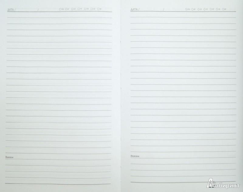 Иллюстрация 1 из 9 для Недатированный ежедневник с клапаном (29756)   Лабиринт - канцтовы. Источник: Лабиринт