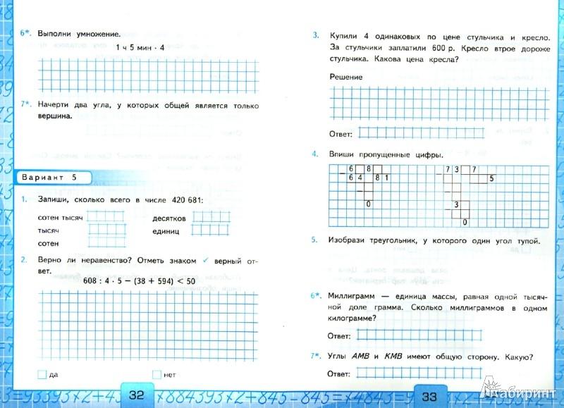 Моулинеx мастерчеф 750 инструкция