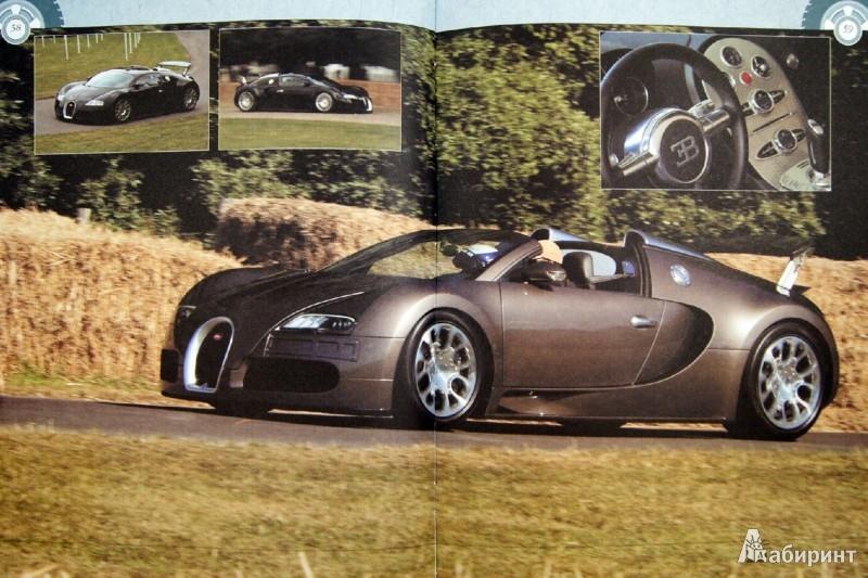 Иллюстрация 1 из 8 для 100 самых знаменитых автомобилей мира | Лабиринт - книги. Источник: Лабиринт