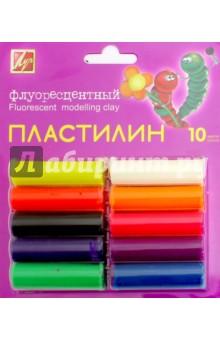 Пластилин флуоресцентный, 10 цветов (12С 766-08)Пластилин 4—10 цветов<br>Пластилин флуоресцентный.<br>В наборе 10 цветов.<br>Предназначен для лепки и моделирования.<br>Пластилин легко формируется, не прилипает к рукам, высоко пластичен, имеет яркие цвета.<br>Для детей от 3-х лет.<br>Сделано в России.<br>