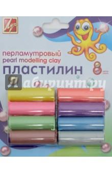 Пластилин перламутровый, 8 цветов (18С 1197-08) Луч