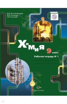 Колмогоров учебник читать онлайн