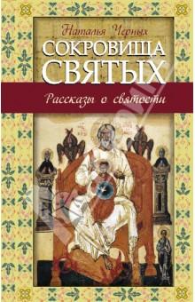 book Голодомори в