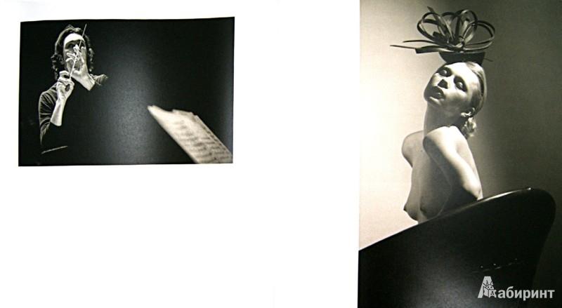 Иллюстрация 1 из 2 для Photographs. Sasha Gusov | Лабиринт - книги. Источник: Лабиринт