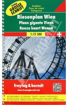 Riesenplan Wien
