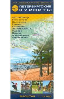 Петербургские курорты. Карта 1:18 000
