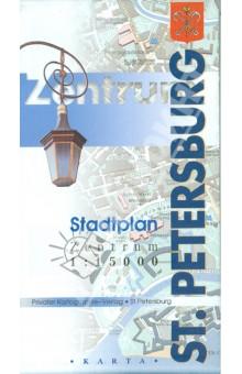 St. Petersburg. Stadtplan Zentrum