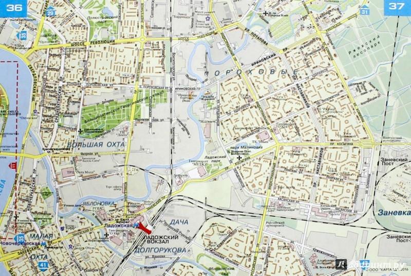 Иллюстрация 1 из 5 для Санкт-Петербург. Атлас города для жителей и гостей. Масштаб 1:30000 | Лабиринт - книги. Источник: Лабиринт