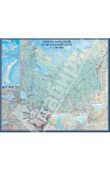 Северо-Западный Федеральный округ. Настенная карта книгу республика коми достопремечательности события