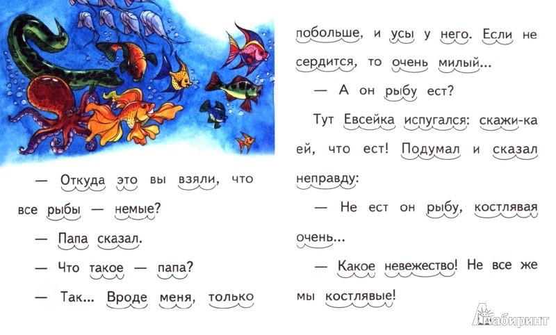 буквы из сказок