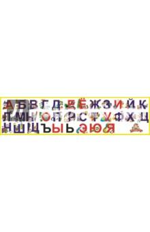Развивающий набор Магнитный алфавит (М-01)Буквы на магнитах<br>Набор изготовлен из мягкого гибкого магнитного полотна. Все изображения легко вырезать на прямоугольные или фигурные карточки (при создании фигурных картинок рекомендуем отступать от края изображения на 0,5 см). Карточки легко протираются влажной тряпкой, а за счет магнитной поверхности их можно использовать для игр или в процессе обучения на магнитной доске или обычном холодильнике! Комплект прослужит вам долго и будет очень полезен для развития малыша! В комплекте 33 буквы русского алфавита. Каждой букве соответствуют не одно, а сразу несколько забавных изображений. <br>Гласные буквы раскрашены красным цветом, согласные - синим, Ъ и Ь знаки - черным цветом. Оптимально подобранный размер карточек позволит рассмотреть все детали красочного изображения. Изучение алфавита важно начинать с более простых в произношении гласных, постепенно переходя на согласные буквы. Если у малыша не получается произношение звука - не стоит заострять его внимание на данной букве, иначе можно выработать неправильное произношение, что впоследствии приведет к дефекту речи. Помните, что детки лучше запоминают алфавит в песнях и стишках. <br>Набор предназначен для детей до 3-х лет - это первая ступень изучения алфавита: ребенок зрительно и на слух запоминает буквы, звуки и ассоциирует их с предметами, начинающимися на изучаемую букву. <br>После того как малыш может назвать несколько слов на ту или иную букву, мы рекомендуем вам перейти на изучение букв алфавита, не содержащих дополнительных изображений.<br>В наборе 33 буквы русского алфавита с соответствующими им изображениями на магнитной основе.<br>Гибкие магнитные карточки можно вырезать с помощью обычных ножниц. Карточки можно протирать и мыть<br>Размер изображения: 6,5х6,5 см.<br>Для детей от 3-х лет.<br>Сделано в России.<br>
