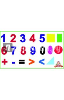 Развивающий набор Магнитная математика (М-03)Цифры на магнитах<br>Процесс изучения математики станет увлекательным и приятным с набором Магнитная математика, в котором собраны цифры от 0 до 9, математические знаки и разноцветные геометрические фигуры. В наборе 20 изображений. При помощи обычных ножниц можно вырезать фигурные или квадратные карточки. Набор изготовлен из гибкого магнитного ламинированного полотна, поэтому все карточки можно гнуть и мыть.<br>В наборе цифры от 0 до 9, математические знаки, разноцветные геометрические фигуры - всего 20 изображений на магнитной основе.<br>Гибкие магнитные карточки можно вырезать с помощью обычных ножниц. Набор предназначен для детей, готовых запоминать буквы без дополнительных изображений. Карточки можно протирать и мыть<br>Размер изображения: 6,5 х 6,5 см.<br>Для детей от 3 лет.<br>Сделано в России.<br>