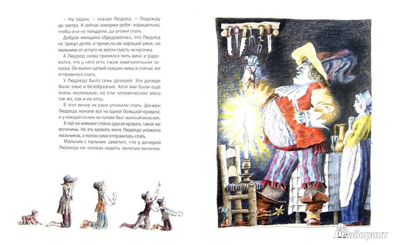 Иллюстрация 1 из 20 для Кот в сапогах - Шарль Перро   Лабиринт - книги. Источник: Лабиринт