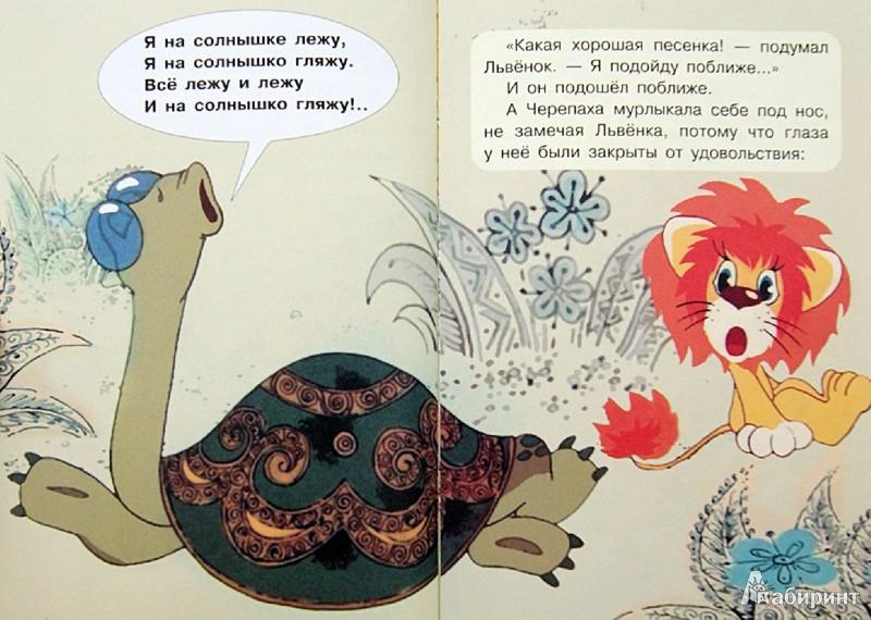 Иллюстрация 1 из 30 для Сказки-мультфильмы о животных - Михалков, Карганова, Остер, Иванов   Лабиринт - книги. Источник: Лабиринт