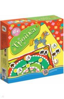 Тройка (2575)Карточные игры для детей<br>Игра развивает логические способности, пространственное мышление, позволит весело провести время не только детям, но и взрослым. <br>Количество элементов: 32<br>Количество игроков: 2<br>Рекомендовано для детей старше 6 лет.<br>Материал: бумага, картон<br>Сделано в России.<br>